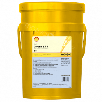 Shell Corena S3 R 68